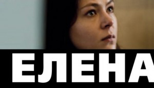 Фильм Елена
