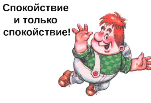 2020-06-06_01-33-14